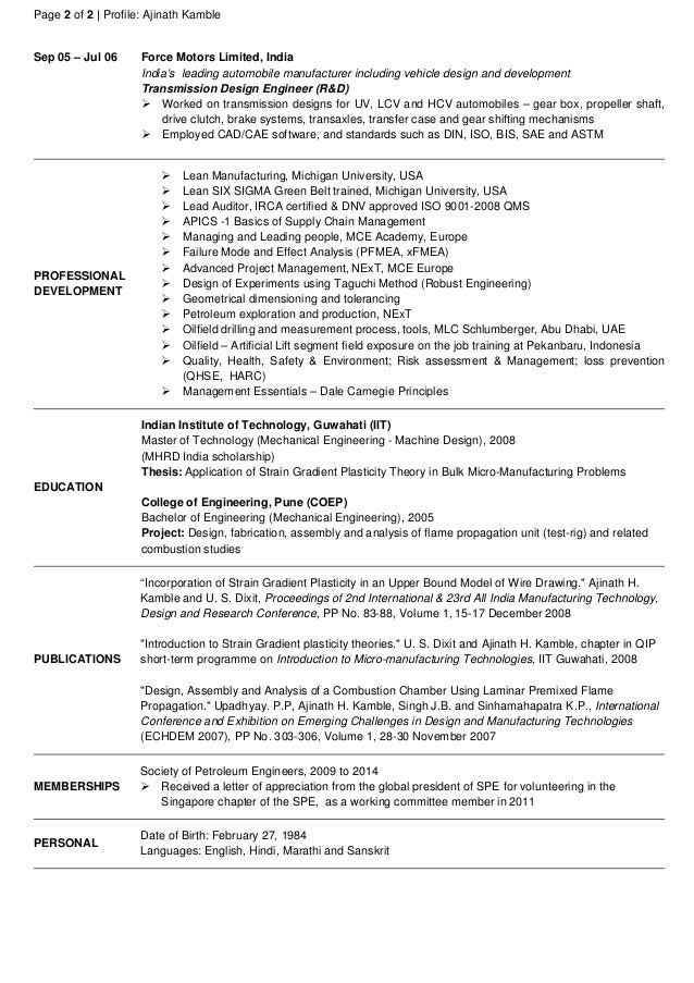 kamble resume sourcing manager