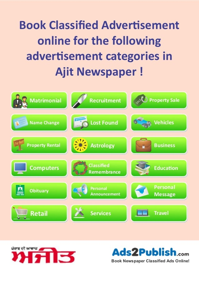 Learn how to give Classified Ad in Ajit Newspaper Online
