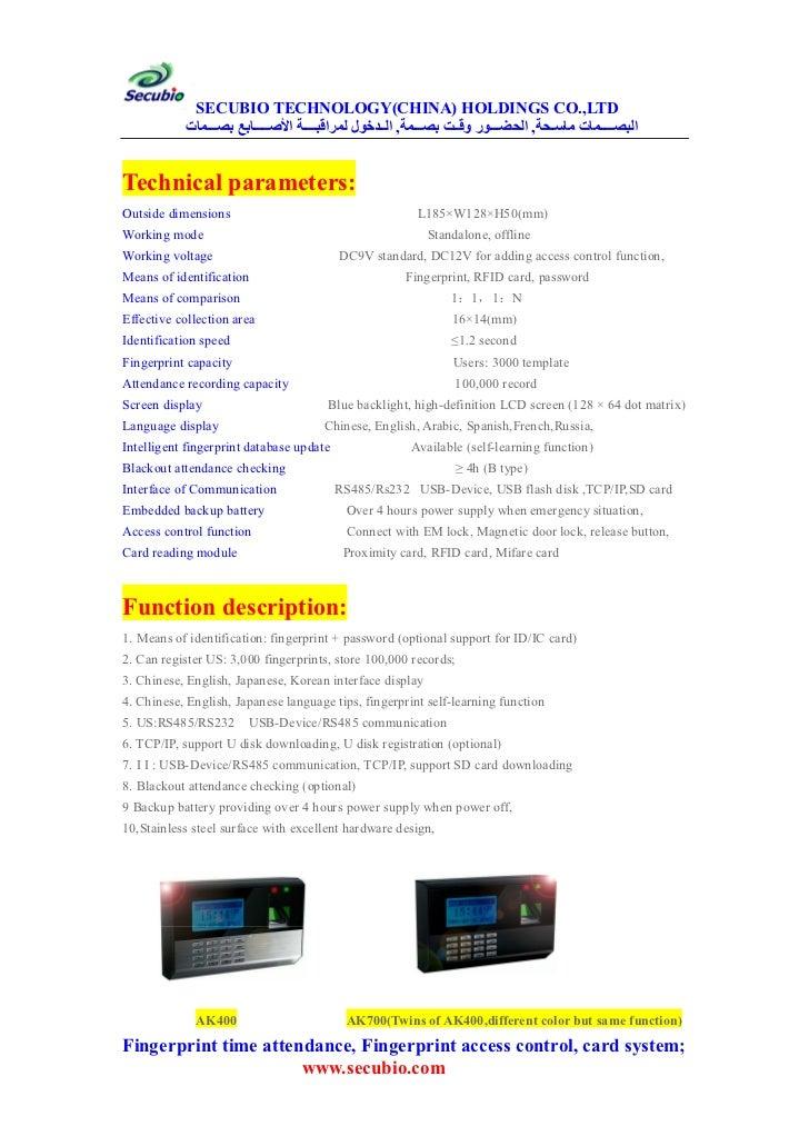 Secubio Ak400 TCP/IP Fingerprint and RFID card time clock