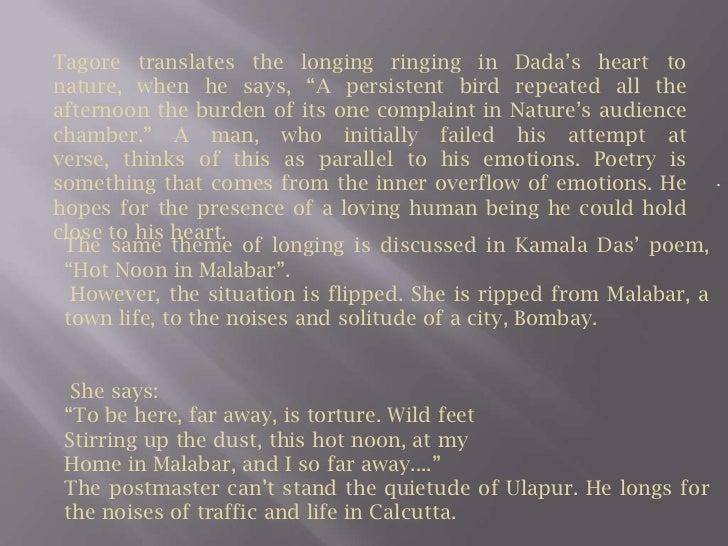 a hot noon in malabar kamala das Bombay essays: over 180,000 bombay essays, bombay term papers, bombay research paper, book reports 184 990 essays,  a hot noon in malabar by kamala das.