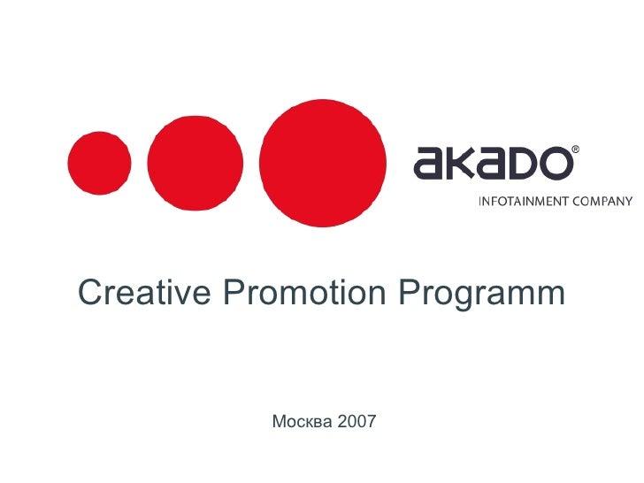 Creative Promotion Programm <ul><li>Москва 2007 </li></ul>