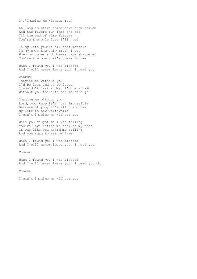 Akama miki lyrics