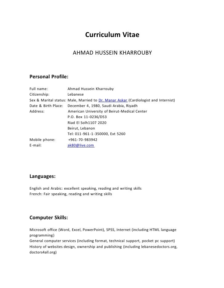 akharrouby cv updated new