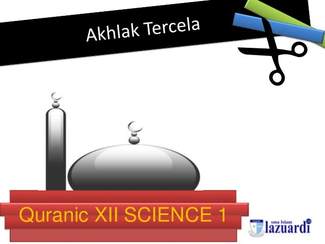 Quranic XII SCIENCE 1