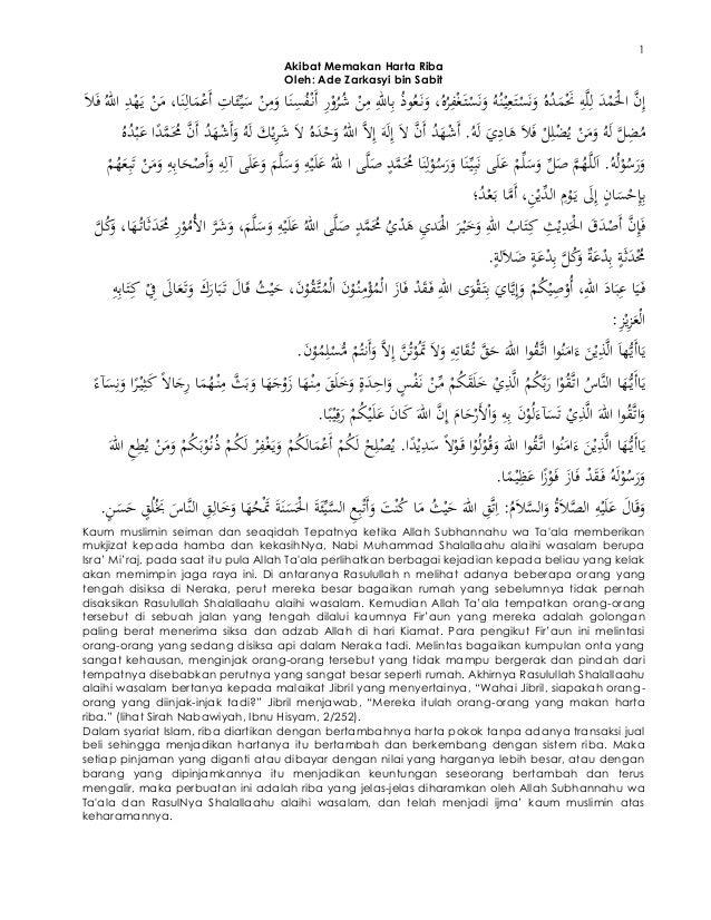 1 Akibat Memakan Harta Riba Oleh: Ade Zarkasyi bin Sabit َّنِإَََّّدحمَحاْلََِّّولِلََُّّهُدَمح...