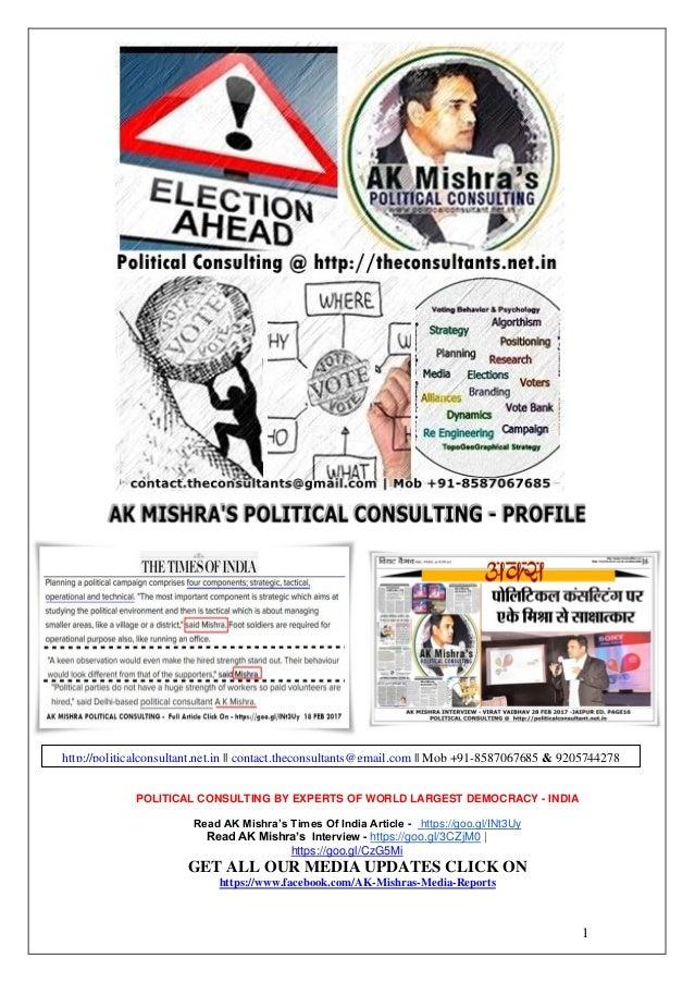 1 Read AK Mishra's Times Of India Article - https://goo.gl/INt3Uy Read AK Mishra's Interview - https://goo.gl/3CZjM0   htt...