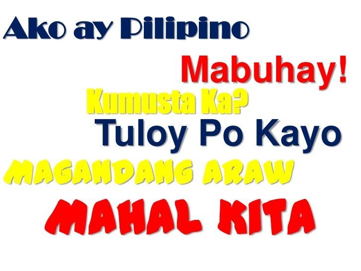 ako ay pilipino essay Read this essay on being filipino  ako d ako  ang mga pilipino ay tunay ngang kagilagilalas pagdating sa karunungan.