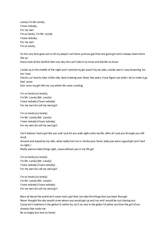 Song analysis essay example, Lonely By Akon