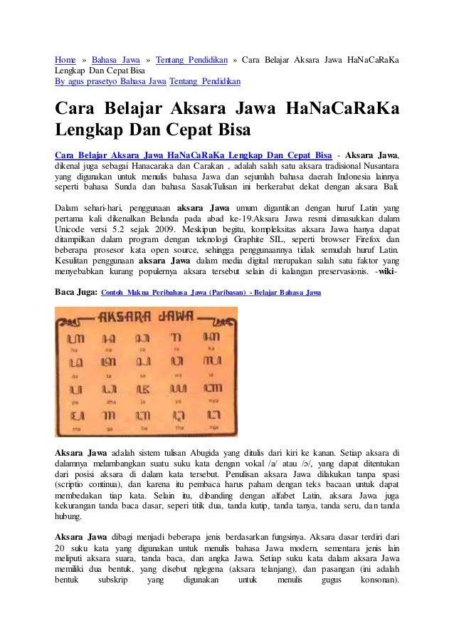 Aksara Jawa Dan Pasangan Just4udakar Com