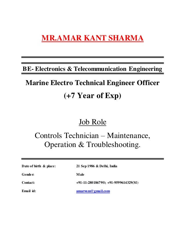 MR.AMAR KANT SHARMA BE- Electronics & Telecommunication Engineering Marine Electro Technical Engineer Officer (+7 Year of ...