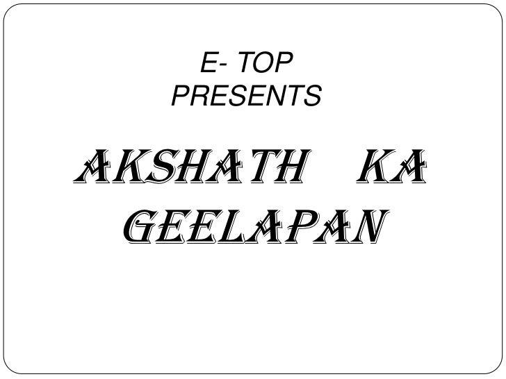 E- TOP  PRESENTSAkshath ka Geelapan
