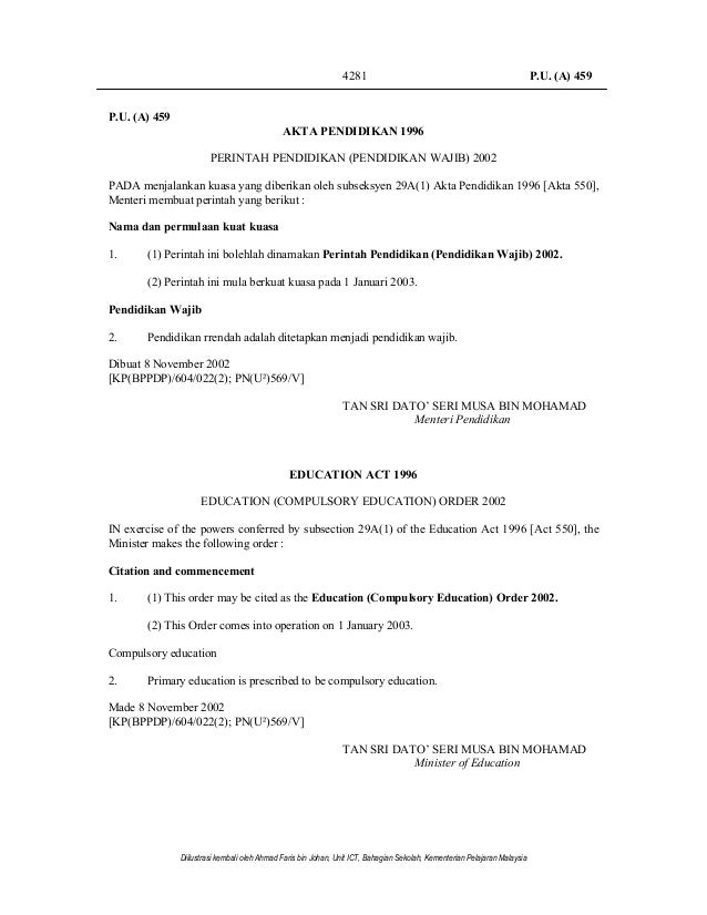 Akta Pendidikan Pindahan 2002