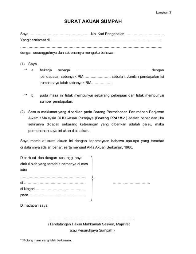 Contoh Surat Akuan Bekerja