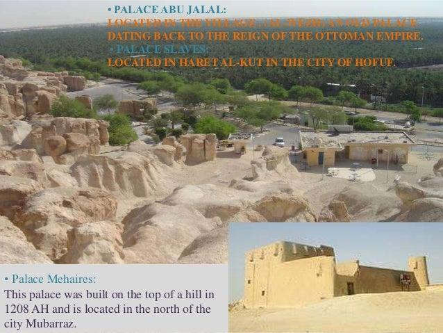 Al Ahsa Province
