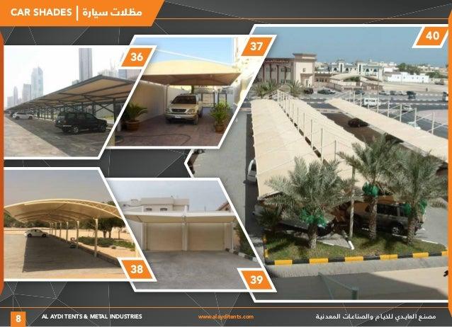 Alaydi: Tent suppliers,tent rental & wedding tents in Dubai,UAE