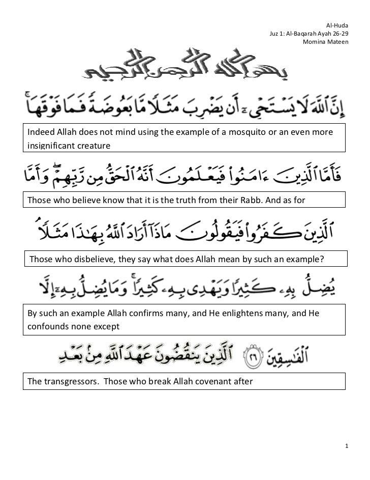 Al-Huda                                                              Juz 1: Al-Baqarah Ayah 26-29                         ...