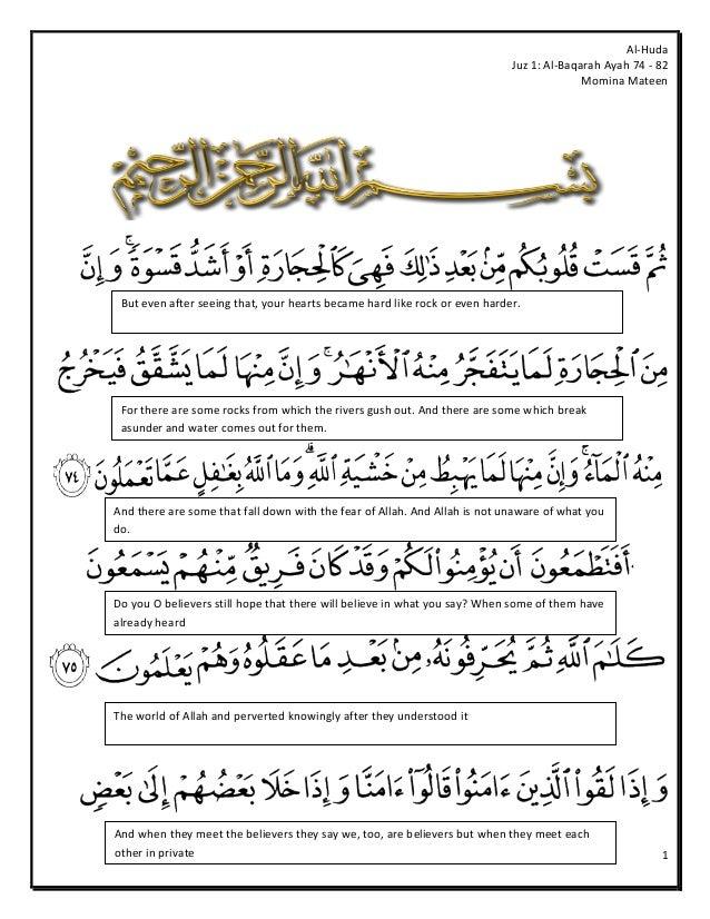 Al-Baqarah
