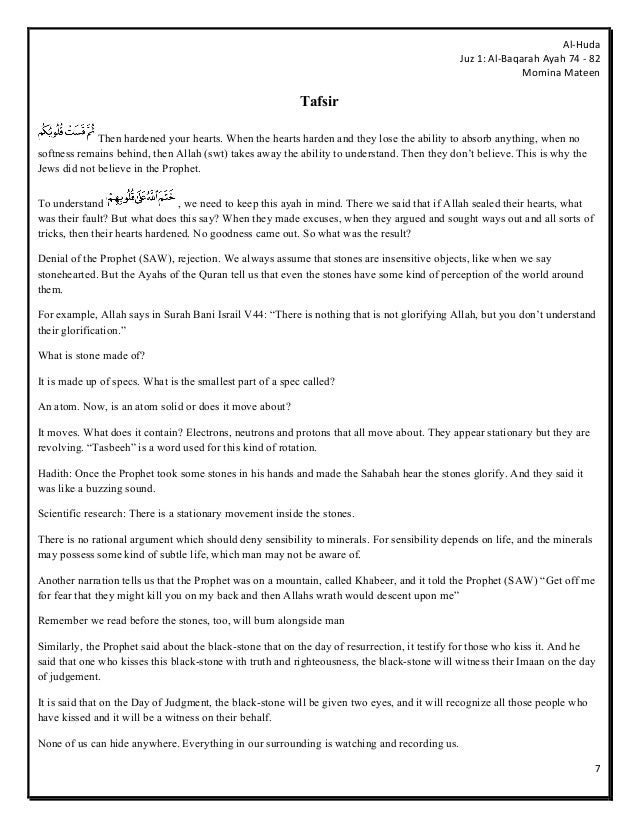 Al Baqarah Ayah 74-82 Notes