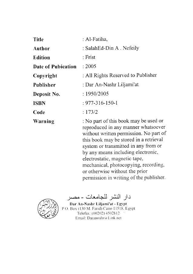 Al fatiha Slide 3