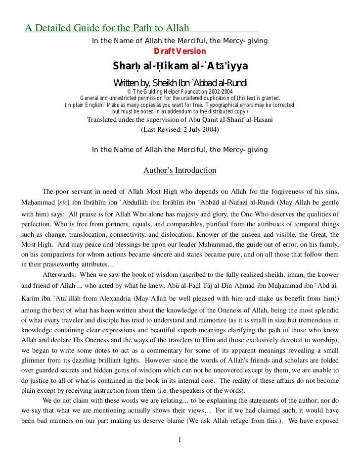 A Detailed Guide for the Path to Allah                          In the Name of Allah the Merciful, the Mercy-giving       ...