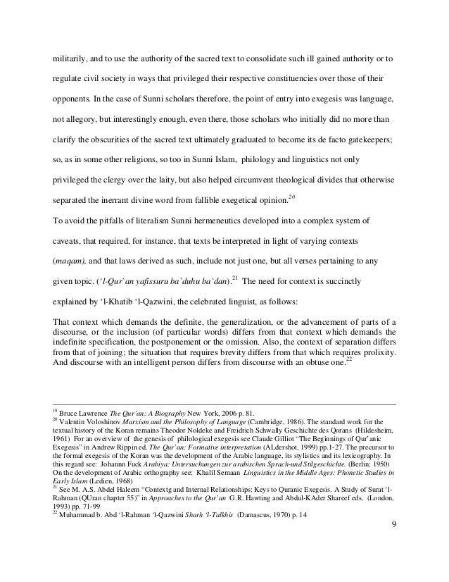 Al-Itqan fi Ulum al-Qur'an (االتقان في علومالقران)   English