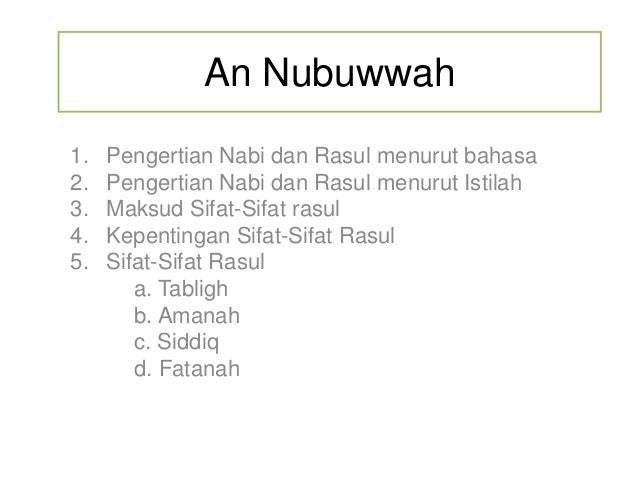 Al Nubuwwah