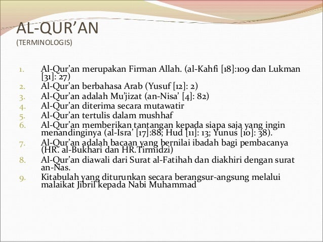 Al Quran Dan Hadits