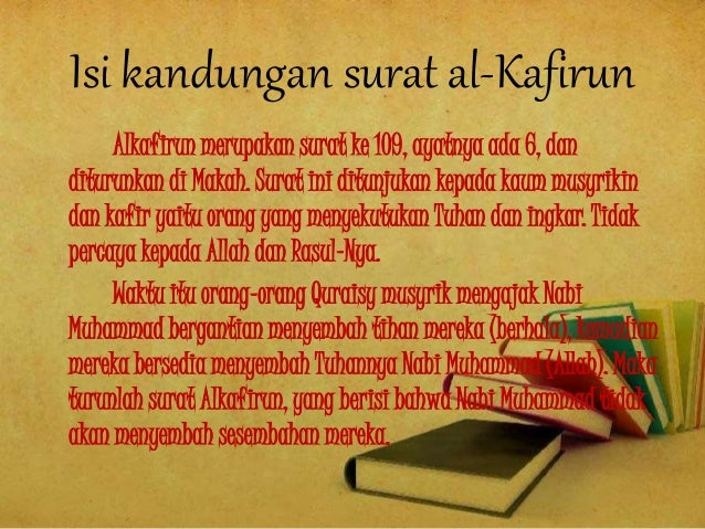 Al Quran Hadist Kelas 5 Semester 1