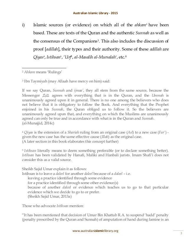 Al-Waraqat of Imam Al-Juvaini - Commentary by Muhammad Nabeel Musharr…