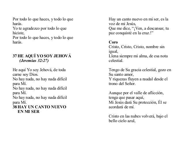Alabad Text