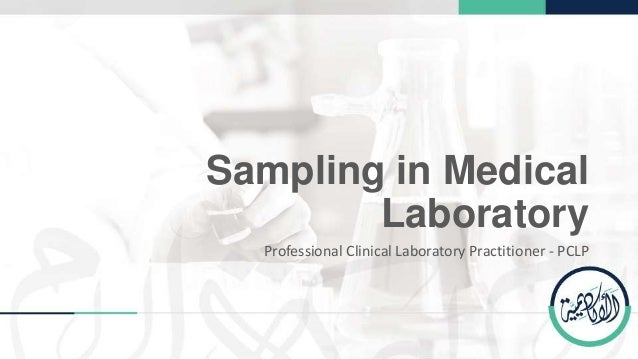 Sample Management in Medical Laboratories PCLP – Sample Management