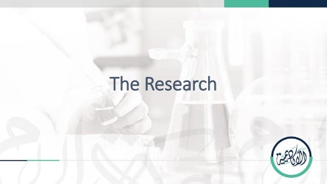 academia research A university-based organisation that commits clinical and academic expertise and resources to a particular research initiative, often partnering with a (pharmaceutical or device) sponsor and a clinical research organisation to assure that services required are performed efficiently by the section of.
