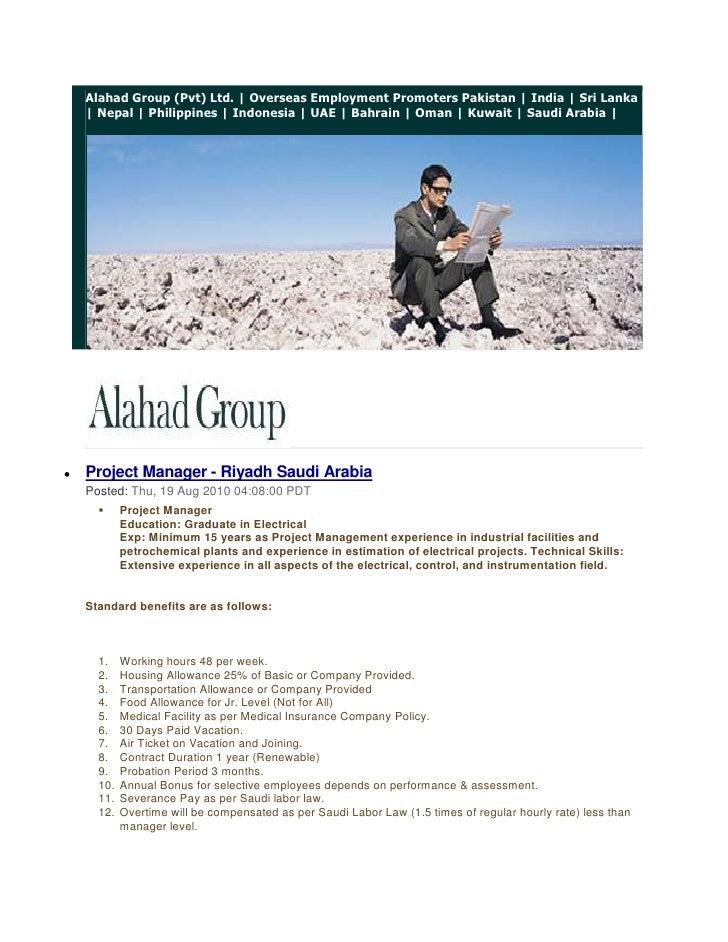 Alahad Group(Pvt) Ltd. |Overseas Employment Promoters Pakistan | India | Sri Lanka | Nepal | Philippines | Indonesia | U...