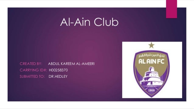 Al-Ain Football Club