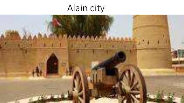 Alain city