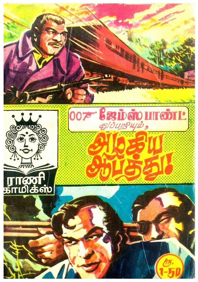 James Bond 007 - Azhakiya aabathu - Tamil Comics