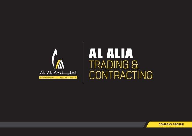 AL ALIA TRADING & CONTRACTING WLL