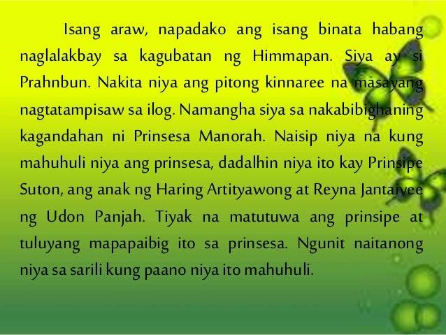 isang patak ng kagandahan Hanapan ang blog na ito tungkol sa prague sa.