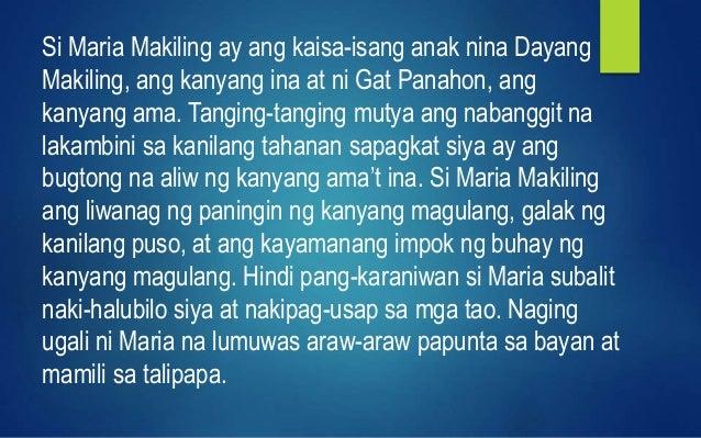 maria makiling short story tagalog