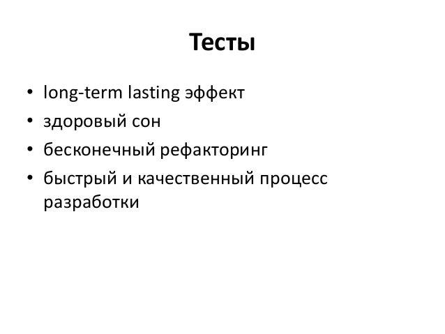 Python tools for web development (Python meetup Almaty #ALAPY) Slide 2