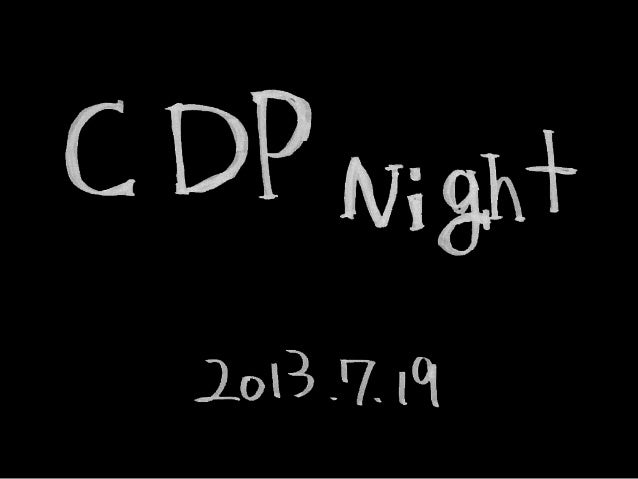 Alarm Analyze Pattern (2013-07-19 CDP Night)