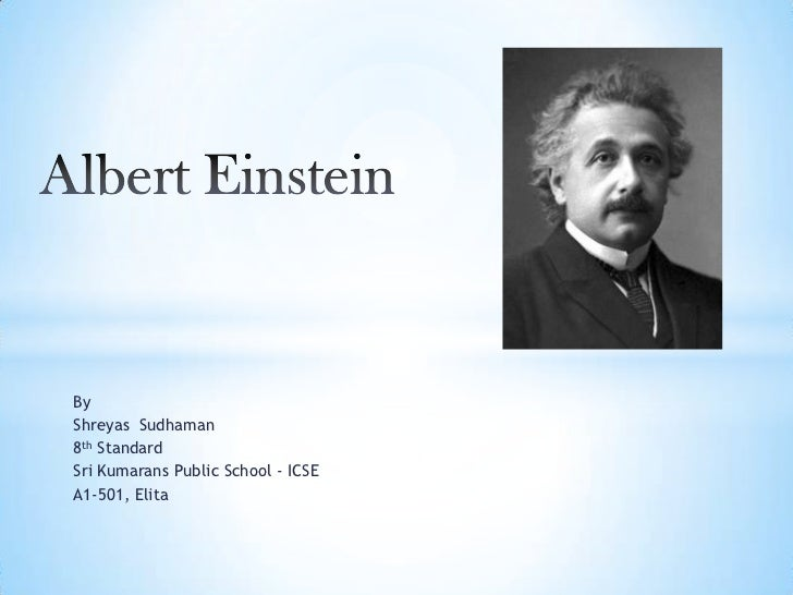 albert einstein short essay