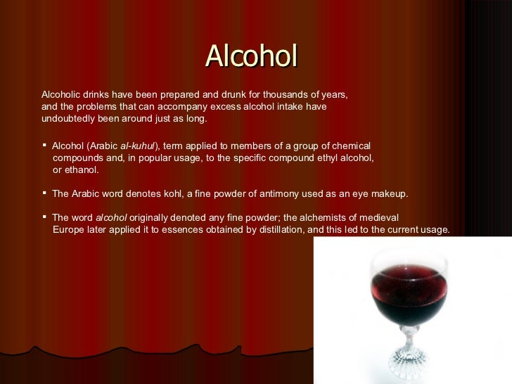history of drug and alcohol abuse It's likely that alcohol production started  centers drug abuse info  alcohol history it's likely that alcohol production started.