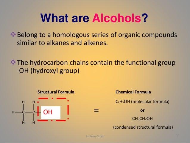 Are All Alcohols Liquid At Room Temperature