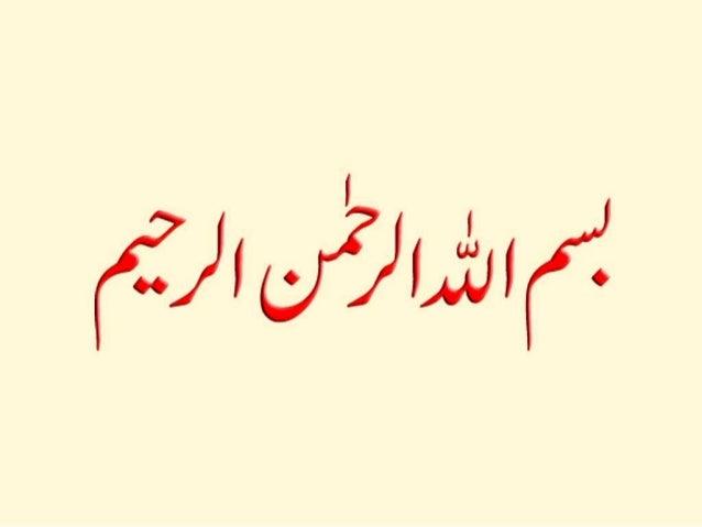 Alcoholic Liver Disease in Pregnancy Dr Nasir Khokhar MD FACP FACG Prof of Medicine and Gastroenterology Shifa Internation...