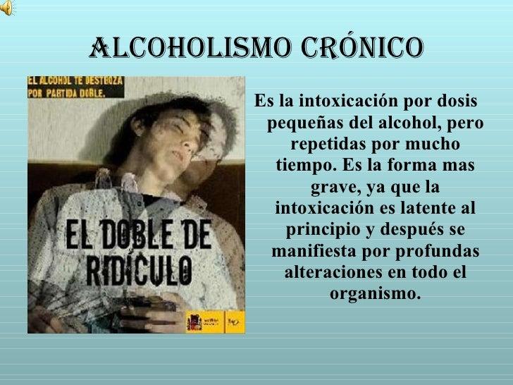 El alcoholismo la codificación en vladivostoke