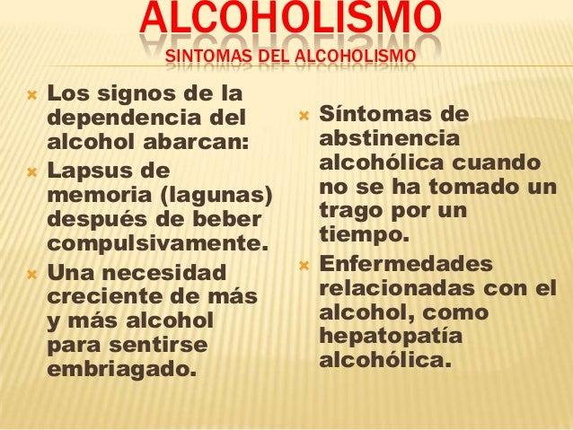 Como librarse como de la dependencia alcohólica las revocaciones