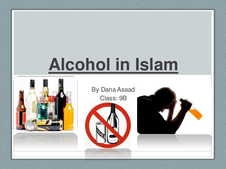 alcohol in the eyes of islam By rizwan khatik | timesofummah | 19 jun 2012 it is permissible for muslims to use perfumes containing alcohol, according to dr ali ahmed mashael, grand mufti at the department of islamic.