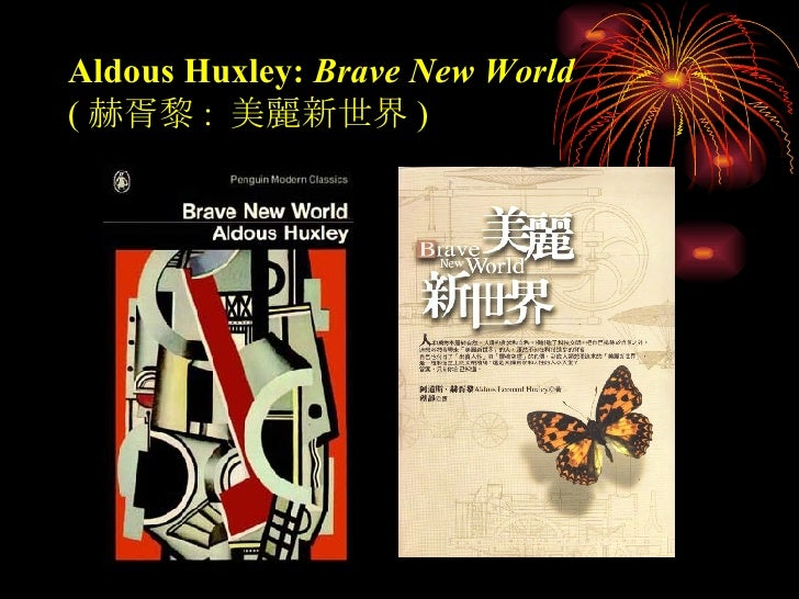 the infantile citizens of brave new world by aldous huxley