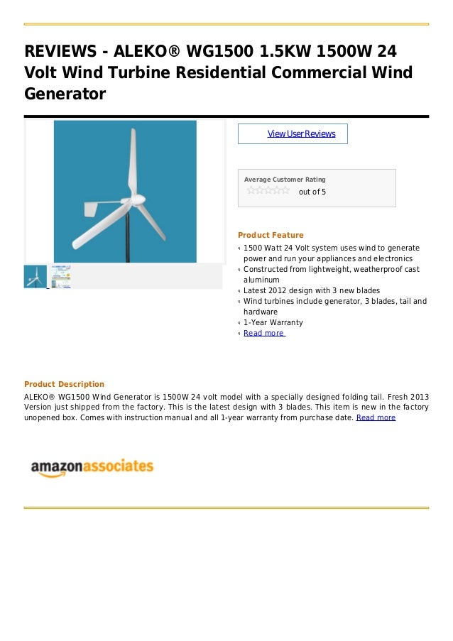 Alekoآ® wg1500 1 5 kw 1500w 24 volt wind turbine residential